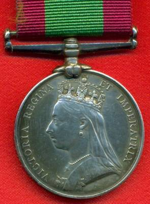 Afghanistan Medal 1878-1880, no clasp. Lieut. H. Finnis, Royal Engineers