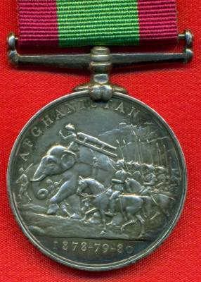 Afghanistan Medal 1878-1880, no clasp. Lieut. H. Finnis, Royal Engineers