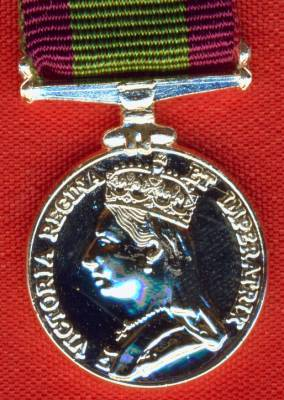Afghanistan Medal 1878-1880, Good quality modern issue (silvered base metal), No clasp.  (miniature)