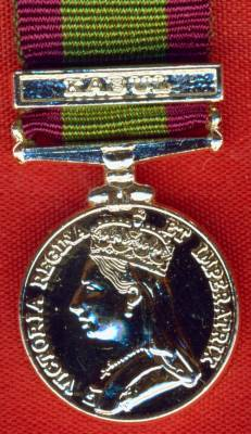 Afghanistan Medal 1878-1880, Good quality modern issue (silvered base metal), With clasp Kabul.  (miniature)