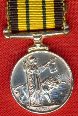 Africa General Service Medal 1902-1956, Good quality modern issue (silvered base metal), EIIR Clasp, Kenya.  (miniature)