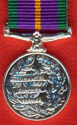 Accumulated Campaign Service Medal 1995, Good quality modern issue (silvered base metal), Please state ribbon required (post July 2011 or pre July 2011).  (miniature)