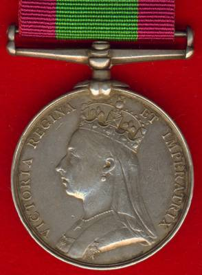Afghanistan Medal 1878-1880, no clasp. 890 Private A. Spurgeon, 78th Foot