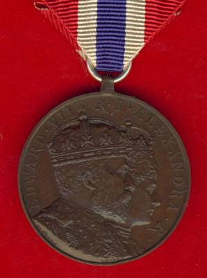 Hong Kong Coronation Medal 1902, unnamed as issued.