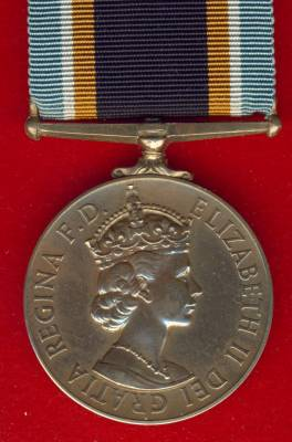 Ceylon Police Long Service and Good Conduct Medal 1950-1972 Elizabeth II issue, officially prepared. 262 Sergeant M. H. Sydeen, Police