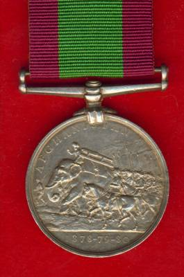 Afghanistan Medal 1878-1880, engraved in upright capitals Indian mint style. Drum Major Joseph Briggs, 4th Regiment Native Infantry